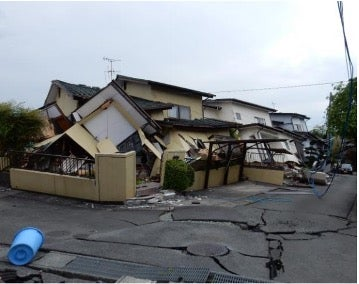 Home Damage in Japan